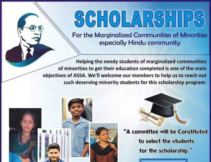 Scholarships-for-Minority-Students in Pakistan