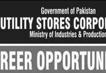 Utility-Store-Corporation-Jobs-in-Pakistan
