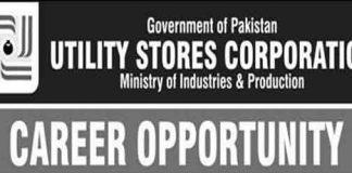 Utility-Store-Corporation-Jobs-in-Pakistan