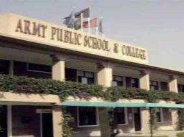 Army-Public-School-College-Mangla