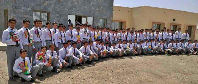 Balochistan-Residential-College-Zhob