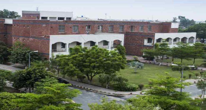 NFC-Institute-Faisalabad-Admission