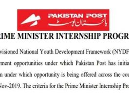 Pakistan-Post-Internship-Program-2019-Apply