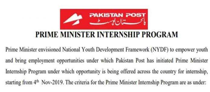 Pakistan-Post-Internship-Program-2019-Apply