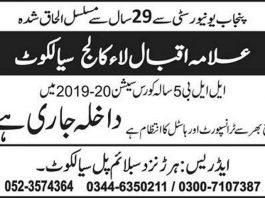 Allama-Iqbal-Law-College-Admission