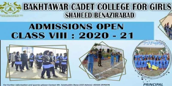 Bakhtawar-Cadet-College-Girls