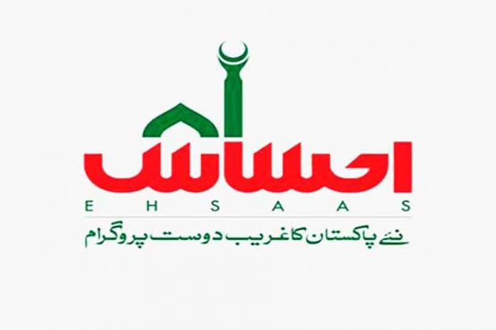 Ehsaas-Scholarship-Program