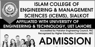 Islam-College-Engineering-Admission-sialkot