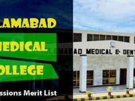 Islamabad-Medical-Dental-College-Admission