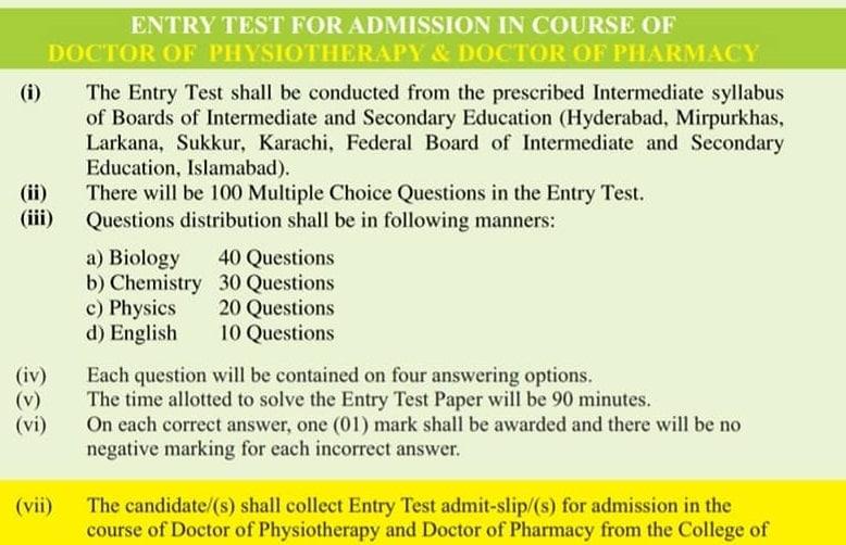 LUMHS Entry Test DPT