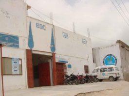 NUML-Gwadar-Admissions