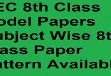 PEC-8th-class-paper-pattern-2020