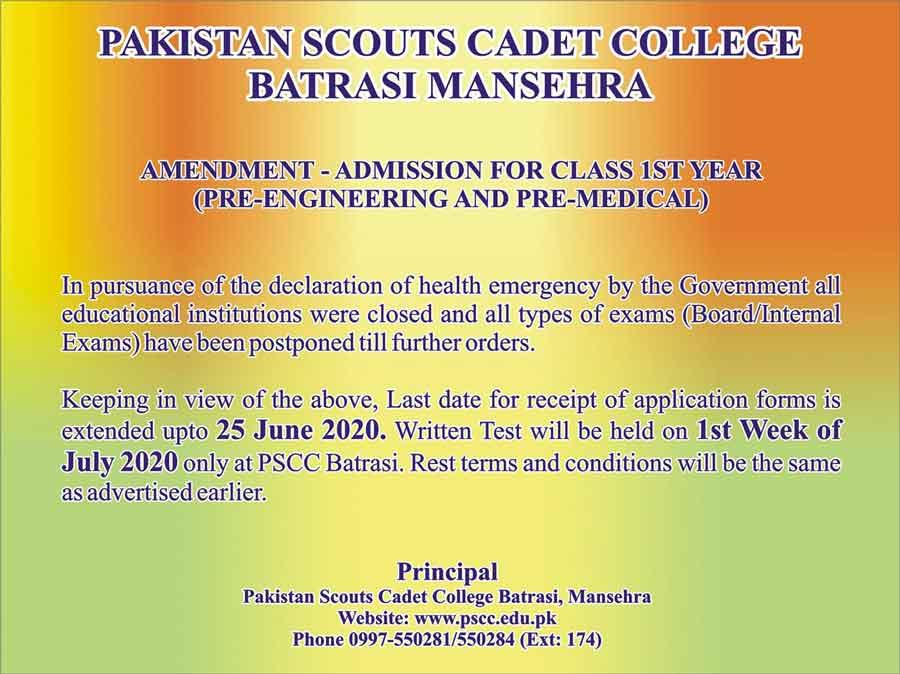 Pakistan-Scouts-Cadet-College-Batrasi-Admission-2020