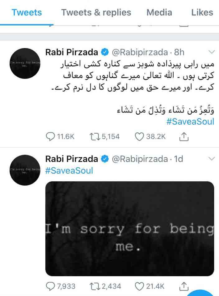 Rabi-Pirzada-tweets