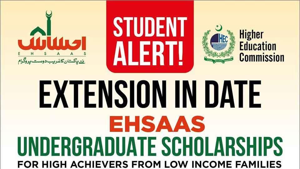 ehsaas-undergraduate-scholarship-2021