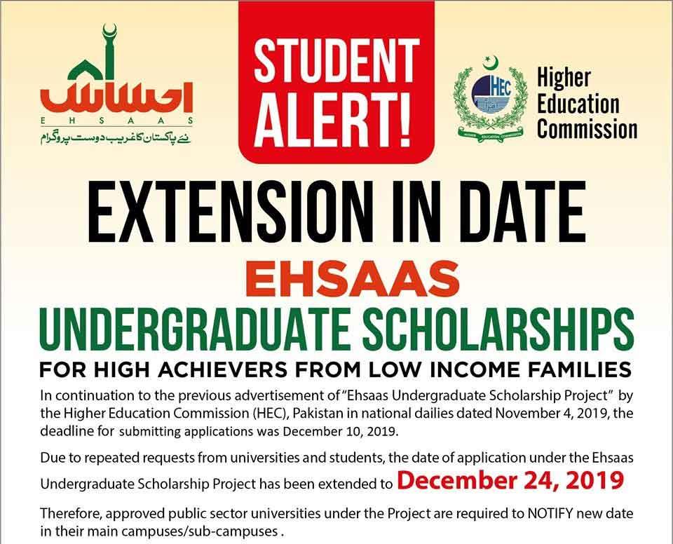 ehsaas-undergraduate-scholarship-2020