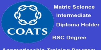 Coats-Pakistan-Apprenticeship-Training-Program-2020