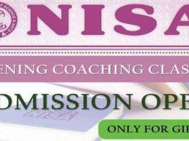 Nisa-Girls-College-Quetta-Admission-2020