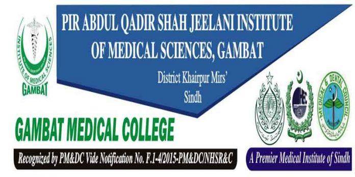 Pir-Abdul-qadir-Jeelani-Institute-of-Medical-Science