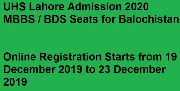 UHS-Lahore-MBBS-BDS-Admission-2020-Balochistan