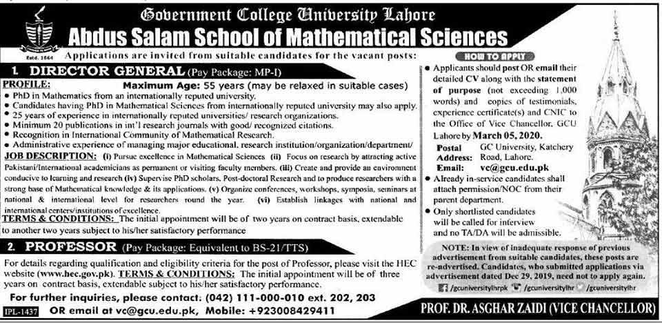 Abdus-Salam-School-of-Mathematical-Sciences-Jobs-2020