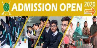 Askari-Degree-College-Karachi-Admission-2020
