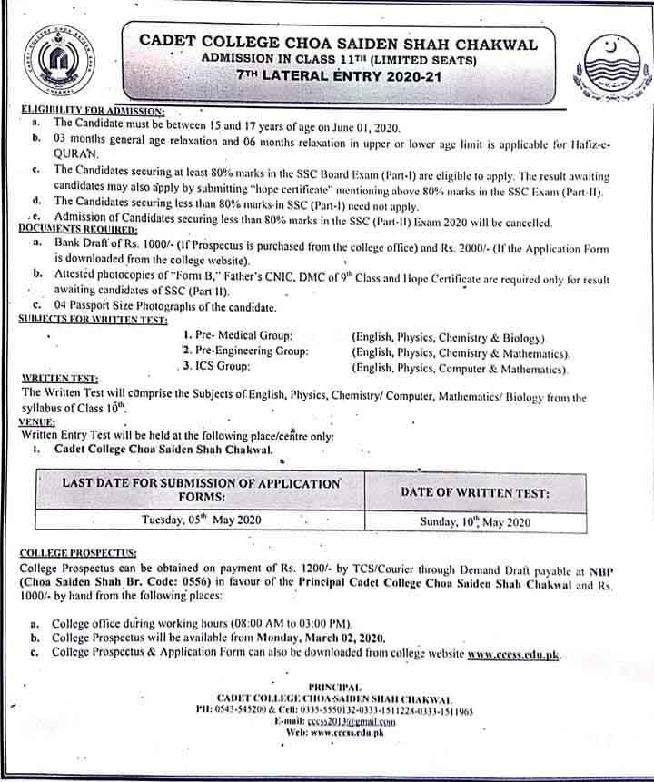 Cadet-College-Choa-Saiden-Shah-Chakwal-Admission-2020
