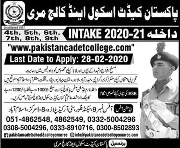 Cadet-School-College-Murree-Admission-2020
