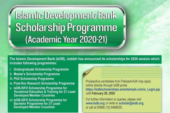 Islamic-Development-Bank-Scholarships-2020