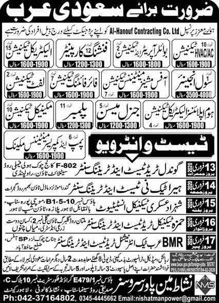 Jobs-in-Saudi-Arabia-2020