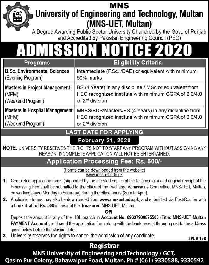MNS-Uet-Multan-Admissions-2020