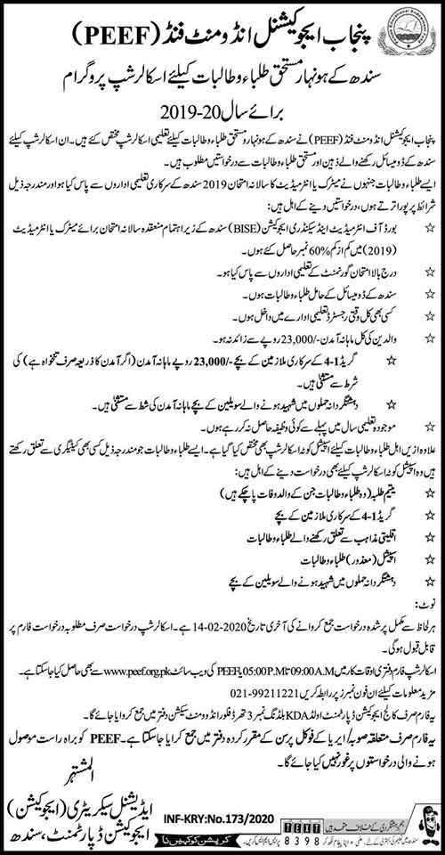 PEEF-Scholarships-2020-Sindh-Students