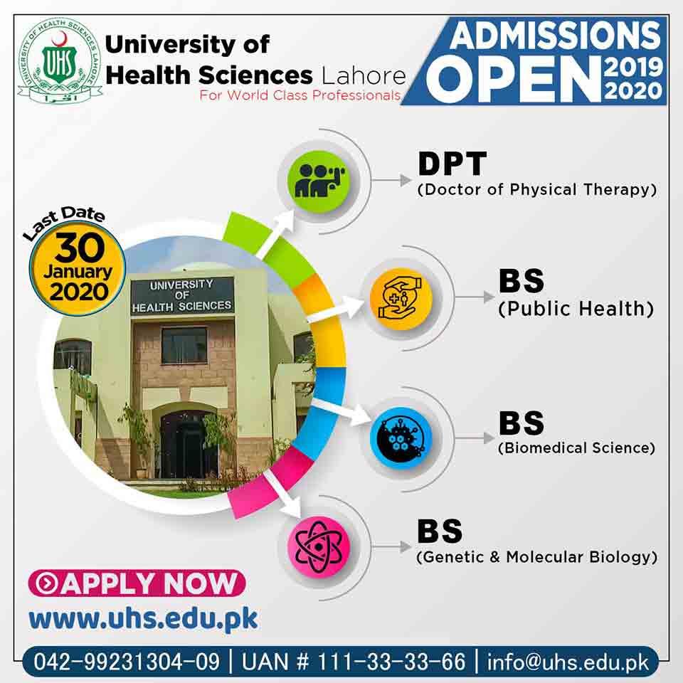 UHS-Lahore-DPT-BS-Admission-2021