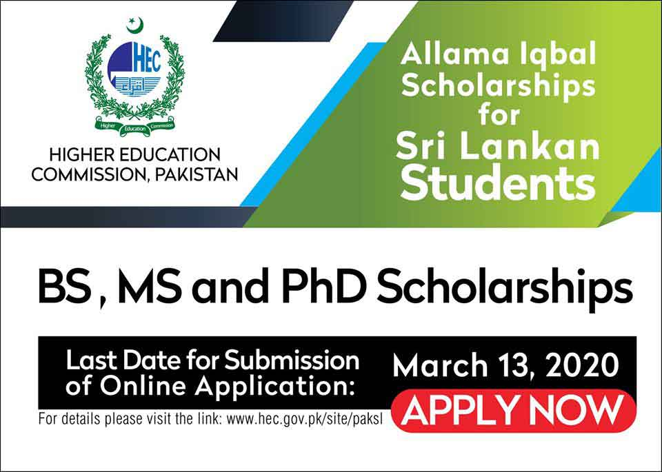 Allama-Iqbal-Scholarships-in-Pakistan-for-Srilankan-Students