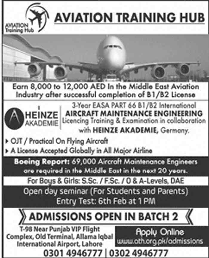 Aviation-Training-Hub-Admission-in-Lahore
