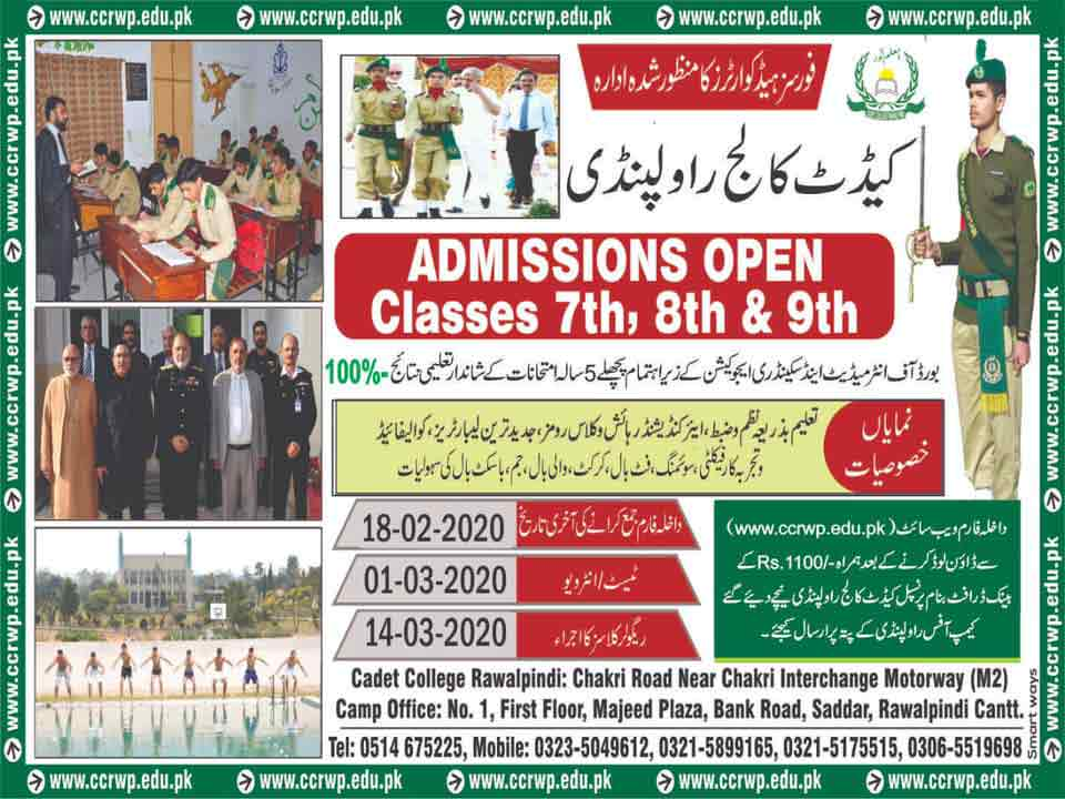 Cadet-College-Rawalpindi-Admission-2020-Test