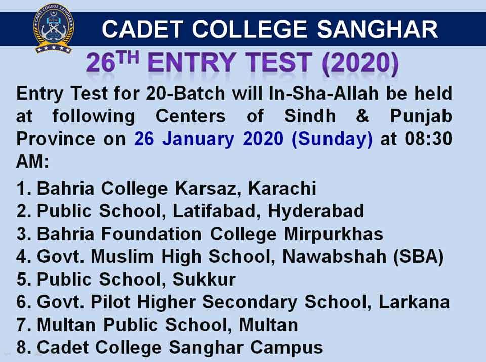 Cadet-College-Sanghar-Test-Result-2020-Admission