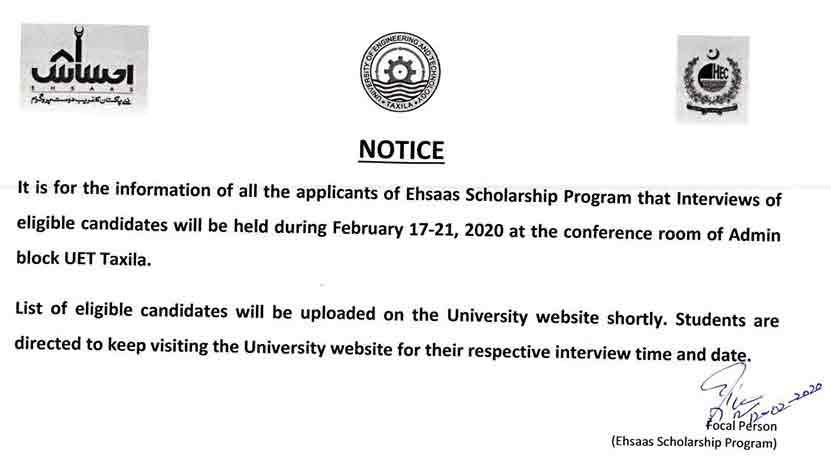 Ehsaas-Scholarship-2020-Interview-Date