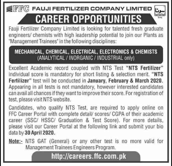 FFC-Management-jobs-2020