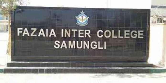Fazaia-Inter-College-Samungli-Admission-2020-Test-Result