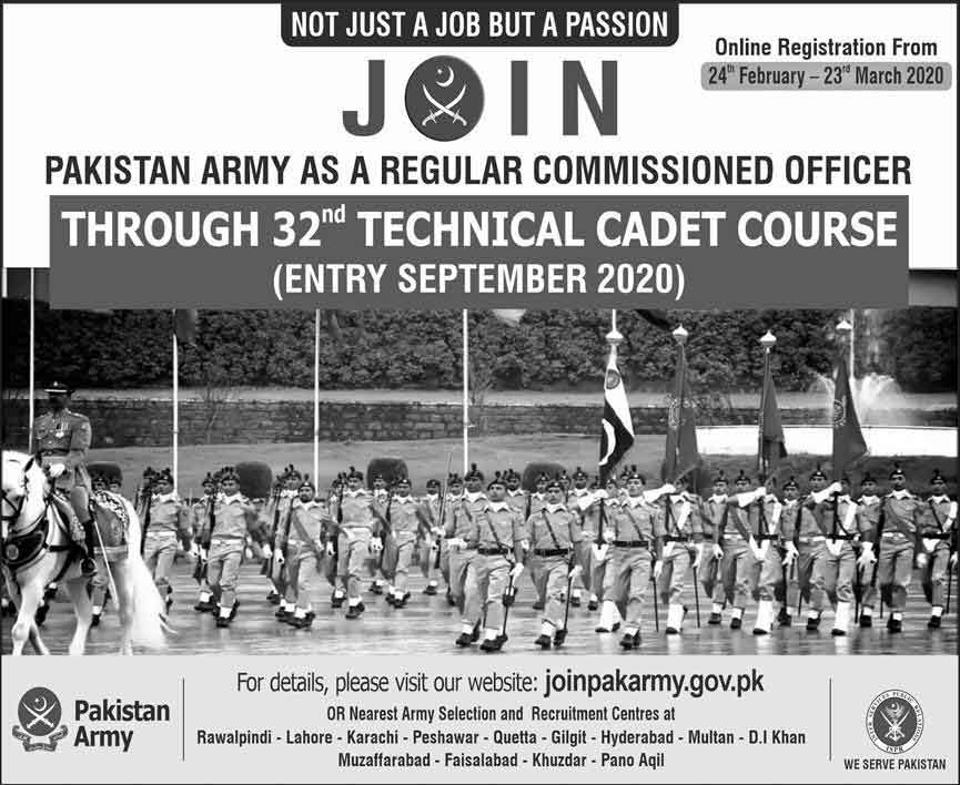 Join-Pakistan-Army-Through-32th-Technical-Course-2020