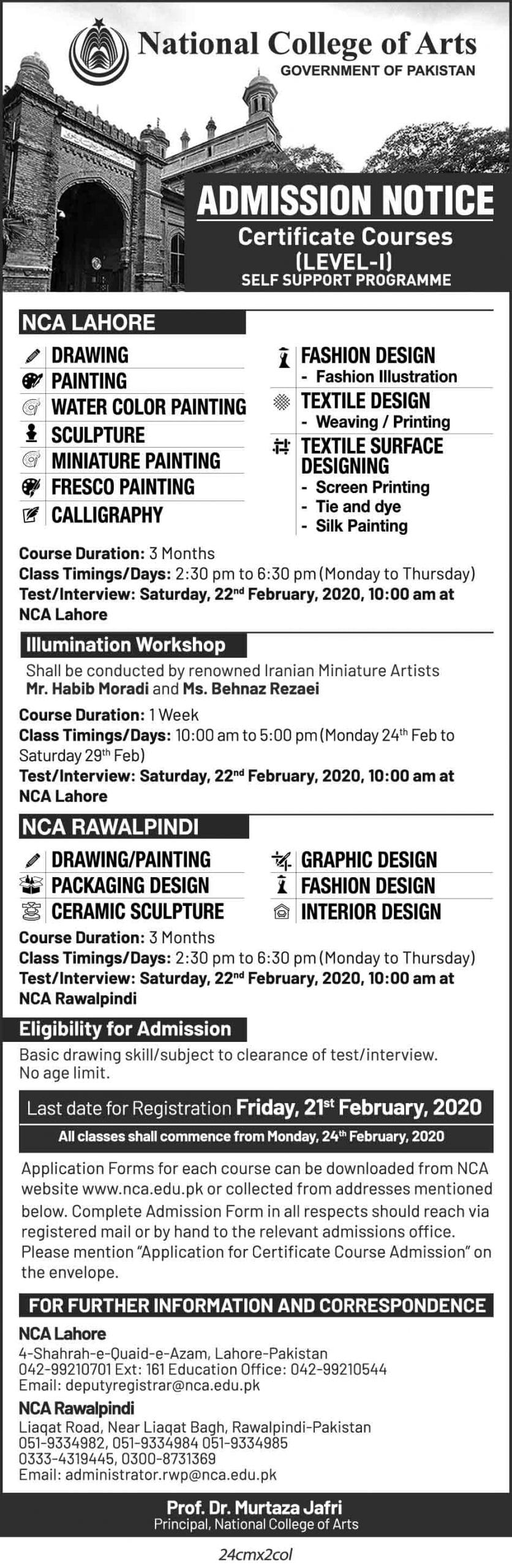 NCA-Lahore-Rawalpindi-Admission-2020-Last-Date