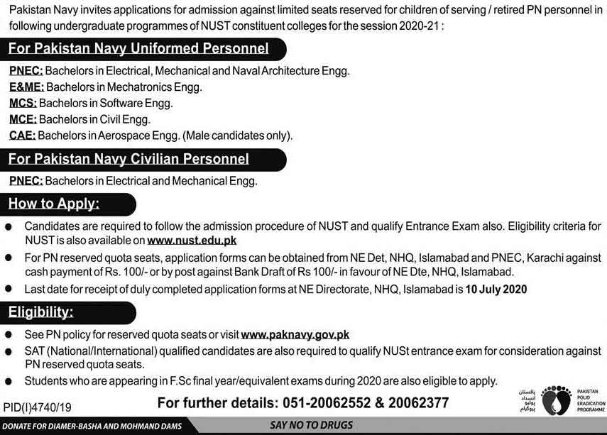 NUST-Pakistan-Navy-Engineering-Course-2020