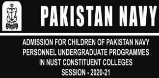 Pakistan-Navy-Engineering-Admission-2020