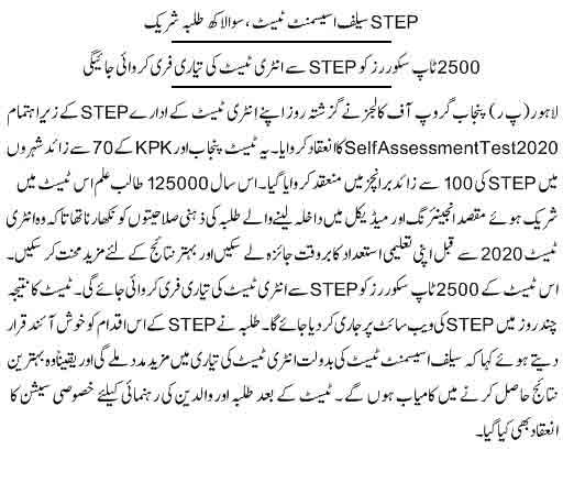 Step-Entry-Test-Preparation-2020