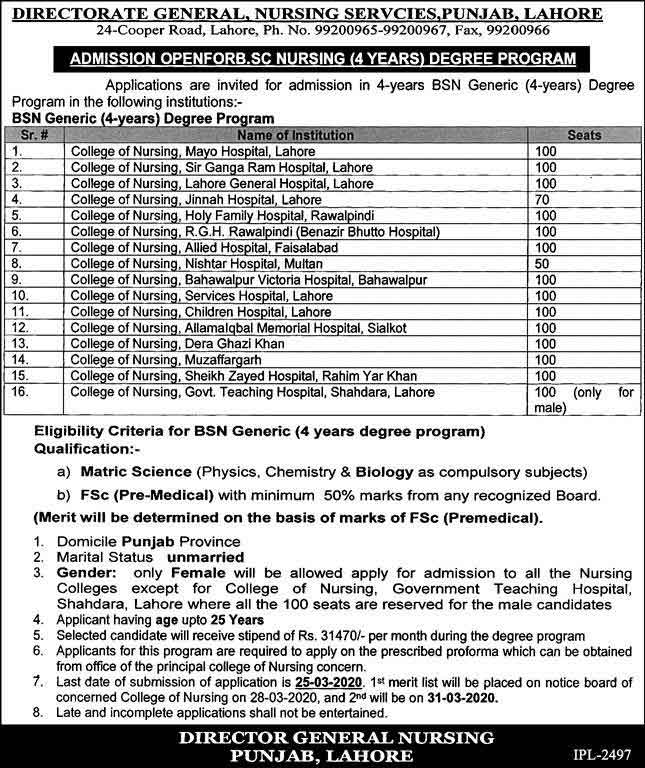 BSC-Nursing-Admission-in-Lahore