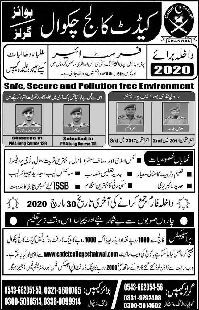 Cadet-College-Chakwal-Admission-2020-1st-Year