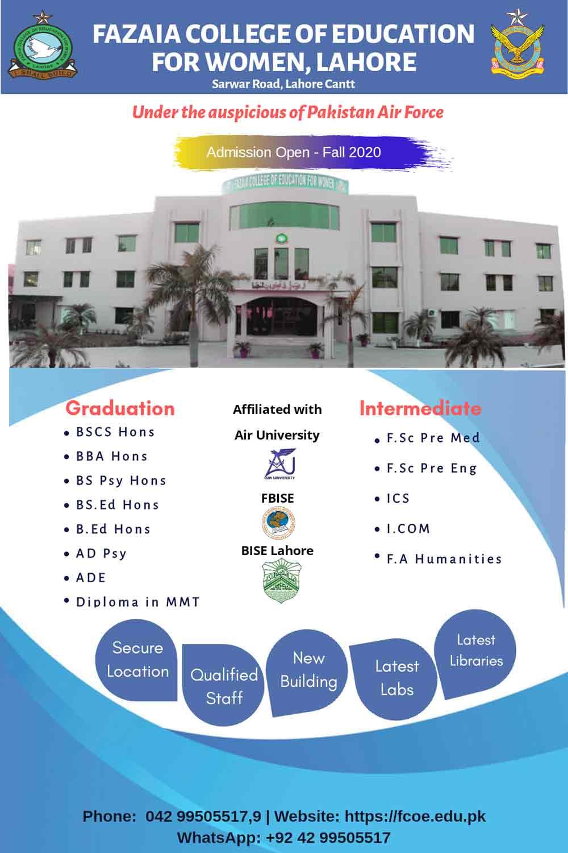 Fazaia-College-Lahore-Admission-2020