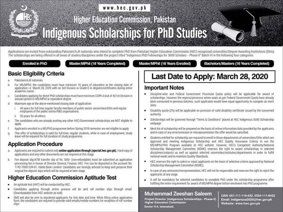 HEC-Indigenous-PhD-Scholarships-2020