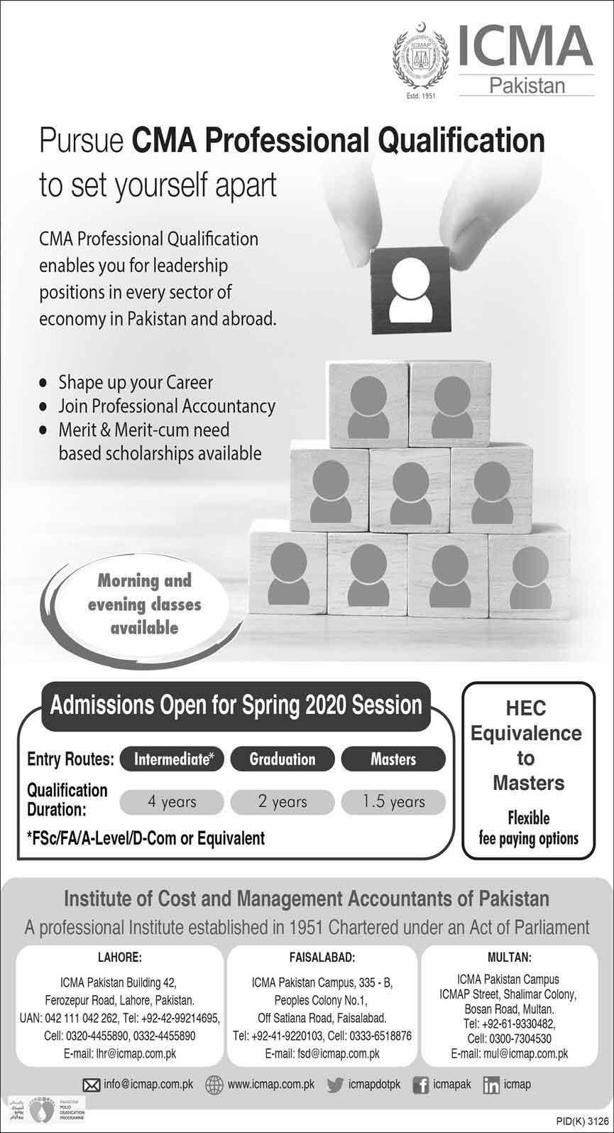 ICMA-Pakistan-Admissions-2020